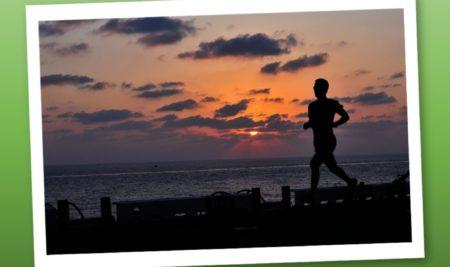 Attività aerobica – Quale intensità utilizzare?
