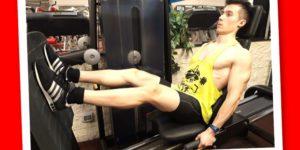 Leg Press e Bodybuilding: esecuzione in palestra