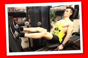 Leg Press e Bodybuilding – Corebo(R)