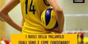 I ruoli della pallavolo: quali sono e come funzionano?