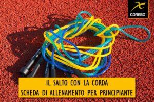 Il salto con la corda – Scheda di Allenamento per principiante