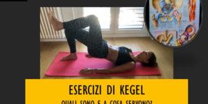 Esercizi di Kegel: cosa sono e quali sono?